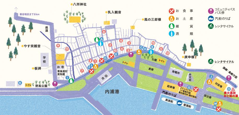 集落MAP